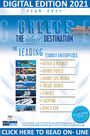 Luxury Hotels resorts Greece